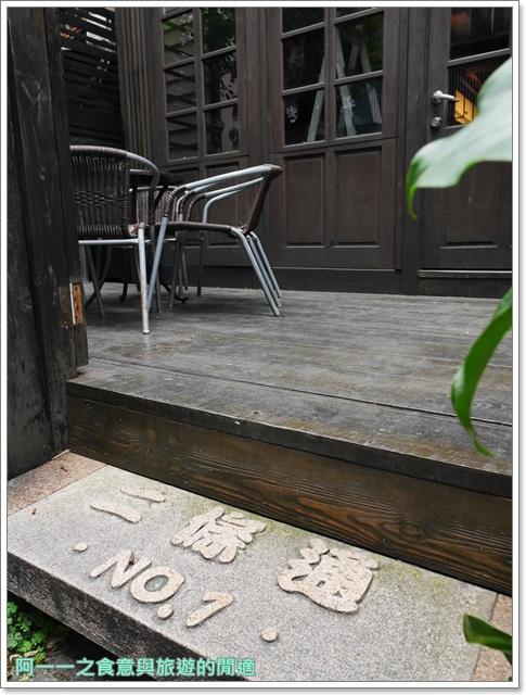 中山二條通.綠島小夜曲.台北車站美食.下午茶.老宅.咖啡館.帕尼尼image004