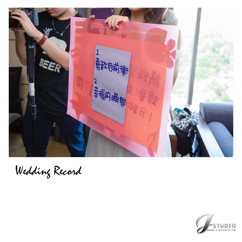 晶華婚攝,晶華酒店,晶華婚宴,新秘函師 ,婚攝小勇,台北婚攝,紅帽子工作室-0018