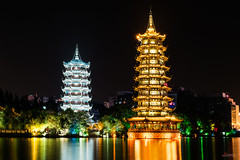 Pagodas on Guilin (_Hadock_) Tags: guilin guangxi china pagoda old architecture arquitectura edificio building night noche nikon d750 tamron 2470 reflection reflect mirror agua water light lights nightphotography long exposure longexposure creative commons comons full hd wallpaper walpaper nature city cityscape