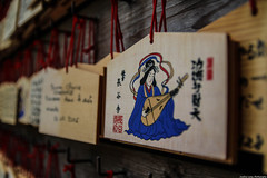 Lucky charm (Audrey_Lamy) Tags: japon japan lucky luckycharm religion prayer geisha woman femme instrument tradition traditional nara kyoto outside color colorful travel travellife life trip city