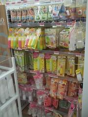 100_4367 (Amane-chan) Tags: food usa shop america japanese store texas candy box dollar pocky bento 100 snacks carrollton bentou yen pretz 100yen erasers daiso ramune carrolton candys iwako usadaiso