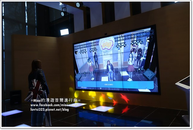 MBC WORLD08