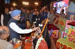 Smt Sonia Gandhi Rahul Gandhi Dr Man Mohan Singh J P Agarwal Mudit Agarwal Amit Agarwal Prakash Bairathi Nav Shri Dharmik Lila Com 2016 (J P Agarwal ww.jaiprakashagarwal.com New Delhi Ind) Tags: smt sonia gandhi rahul dr man mohan singh j p agarwal mudit amit prakash bairathi nav shri dharmik lila comm dussara 2016