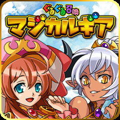 Summon the Magical Gear - Android & iOS apps - Free (jpappsdl) Tags: accessory android apps arrangement brave character chibi clan cute easy free gear hegemony ios japan japanese kawaii magical magicalgear operation pretty race round rpg salvation save skill summon summonthemagicalgear technique world
