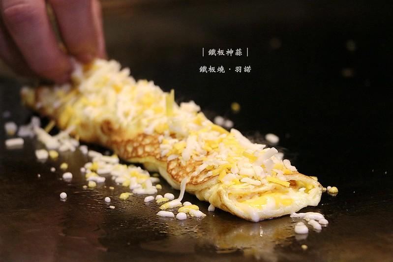 鐵板神蒜三重鐵板燒台北橋站美食118