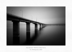 bent distance (Teo Kefalopoulos - Art Photography) Tags: lensbaby lensbabyedge50 macedoniagreece makedonia timeless macedonian μακεδονια