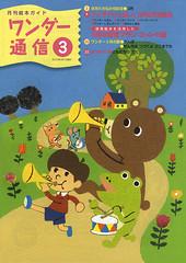(nakagawatakao) Tags: illustration painting bookcover  takaonakagawa