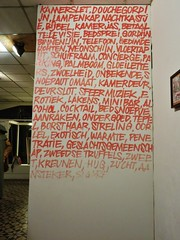 Snerk One / Dampoorstraat - 16 okt 2015 (Ferdinand 'Ferre' Feys) Tags: streetart graffiti belgium belgique belgië urbanart graff ghent gent gand graffitiart arteurbano artdelarue urbanarte