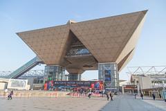 Tokyo Big Sight 44th Tokyo Motor Show 2015