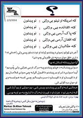 Kh Amrica ye wajni (idreesdurani786) Tags: she de dr ke khan vote yaw      khoob    mashar  tehreek       rekhtya