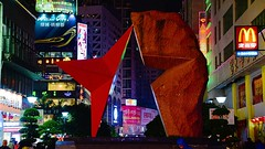 Liuzhou - Socialist Shopping Mile (cnmark) Tags: china guangxi liuzhou south jeifang road wuxingcommercialpedestriansstreet liberation pla red star street nacht nachtaufnahme noche nuit notte noite night        allrightsreserved