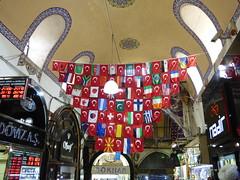 Estambul (pattyesqga) Tags: estambul istambul turkey turquia turkiye viaje travel trip europe city