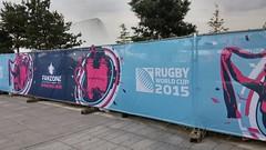 Rugby World Cup England 2015 - Fanzone Birmingham - Eastside City Park (ell brown) Tags: greatbritain trees england tree mobile birmingham unitedkingdom lg mobileshots funfair westmidlands rugbyworldcup irb hs2 fanzone rugbyworldcup2015 eastsidecitypark england2015 lgg3 thewebbelliscup fanzonebirmingham