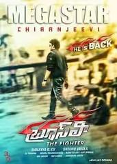 Chiru rocking look in Bruce lee - #150, #Chiranjeevi, #Srinuvytla - cinemababu (cinemababu) Tags: 150 chiranjeevi srinuvytla