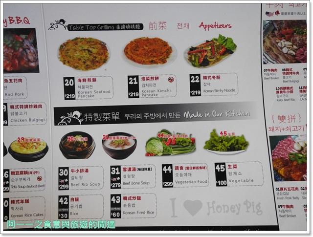 honeypig韓式烤肉.捷運台北101美食.24小時.聚餐image022