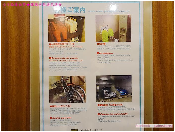 函館Hakodate Grand Hotel (15).JPG