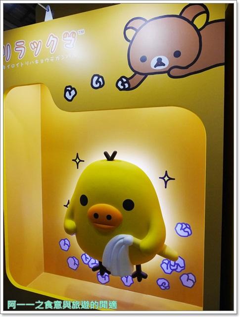 拉拉熊的甜蜜時光特展.松山文創園區.小白熊.活動特展.親子旅遊.療癒系image030