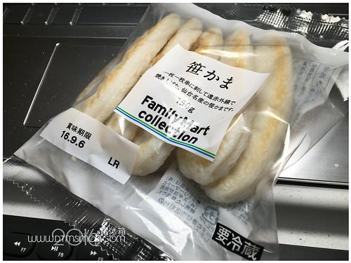 日本便利商店第二集21.jpg