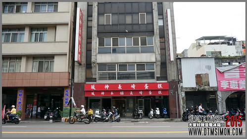阪神本舖01.jpg