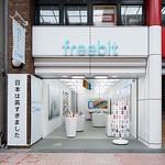 店舗設計, 総合アートプロデューサーの写真