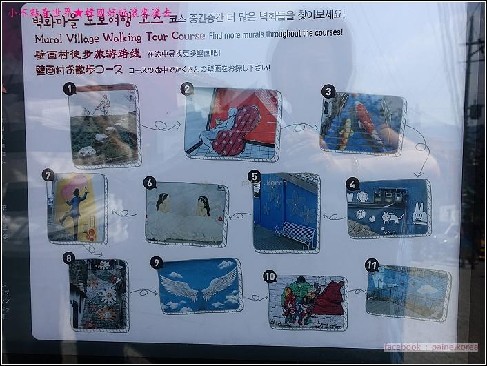 首爾梨花壁畫村 (5).JPG