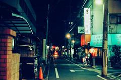 (yasu19_67) Tags: street film japan analog 50mm neon m42 osaka nightview photooftheday filmphotography minolta7 filmism europrint200 ebcfujinon50mmf14