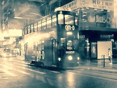 Where I am? (Eurel Laugh) Tags: street asie asia sony bw nb monochrome city ville cybershot dsch10 train