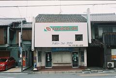 00011 (Chatdhanai Thippayawan) Tags: olympus autoeye fujifilm fujipro400h japan chatdhanaiphoto filmphoto film