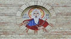 Detail wall Biserica Adormirea Maicii Domnului (Romanian Orthodox Cathedral of Assumption) (Miranda Ruiter) Tags: mosaic brasov romania church orthodox religion iconography detail wall transsylvania