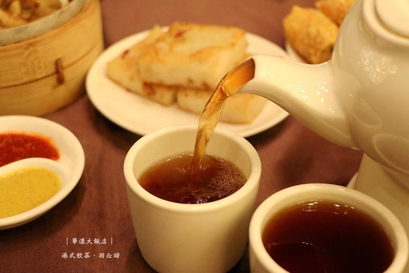 華漾大飯店港式飲茶021