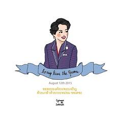 💙💙💙😊😊😊🙏🙏🙏 ขอพระองค์ทรงพระเจริญยิ่งยืนนาน ด้วยเกล้าด้วยกระหม่อม ขอเดชะ ข้าพระพุทธเจ้า นางสาวสาลินี รัตนชัยสิทธิ์ และครอบครัว  #LONGLIVETHEQUEEN #mybelovedQueen #mothersday #Thailand #CyranoD