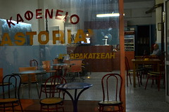 Kafana je naa sudbina (ArheoTamara) Tags: drinking taverna lefkas lefkada grka kafana
