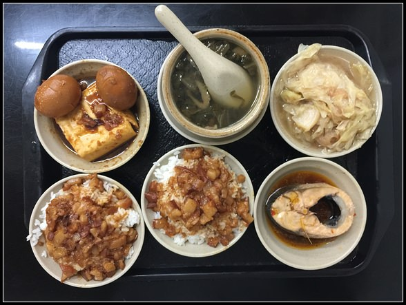 三重美食 ▎今大魯肉飯 @ 好吃魯肉飯推薦