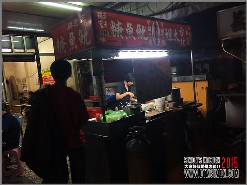 向上市場煮烤玉米魷魚羹01.jpg