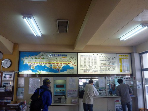 Tokyo-wan Ferry Port of Kanaya