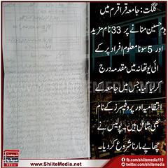 :       33    5             .                 (ShiiteMedia) Tags: muharam 1438 ashura shia shiite media killing genocide news urdu      channel q12