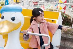 Portrait in Kamine (Wunkai) Tags: hitachishi ibarakiken japan  ziyiwang     amusementpark duck recreationalfacility