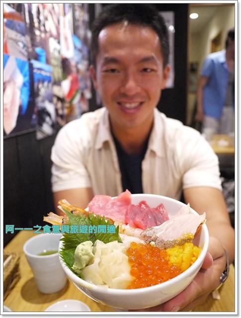 東京築地市場美食松露玉子燒海鮮丼海膽甜蝦黑瀨三郎鮮魚店image039