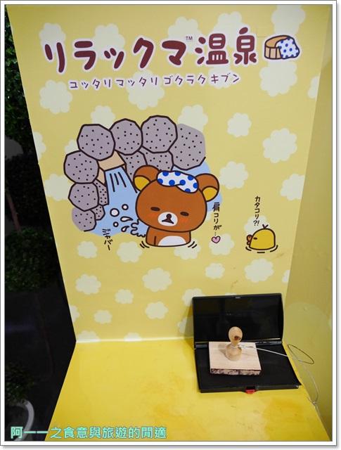拉拉熊的甜蜜時光特展.松山文創園區.小白熊.活動特展.親子旅遊.療癒系image042