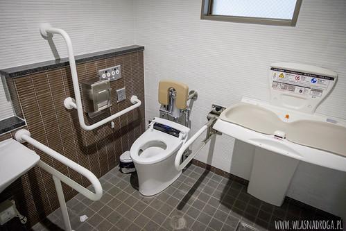 Japońska toaleta publiczna