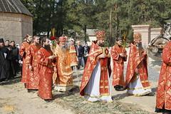 064. Patron Saints Day at the Cathedral of Svyatogorsk / Престольный праздник в соборе Святогорска