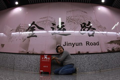 13 (1) (ekzuniga) Tags: china road camera people urban station sign train project subway fun hands funny shanghai faces metro expression rail security line6   dslr exploration facial challenge movements stops selfie line3 line5 line4 line7 lulz line2 line1 line12 zeal line11  line16 line8 line13 line10 1 line9 5 8 4 10 2 3 9 13 6 7 11 haoxian 12 16 haonigetou