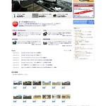 3DCGビジュアルの制作・販促支援サービスシステムの写真