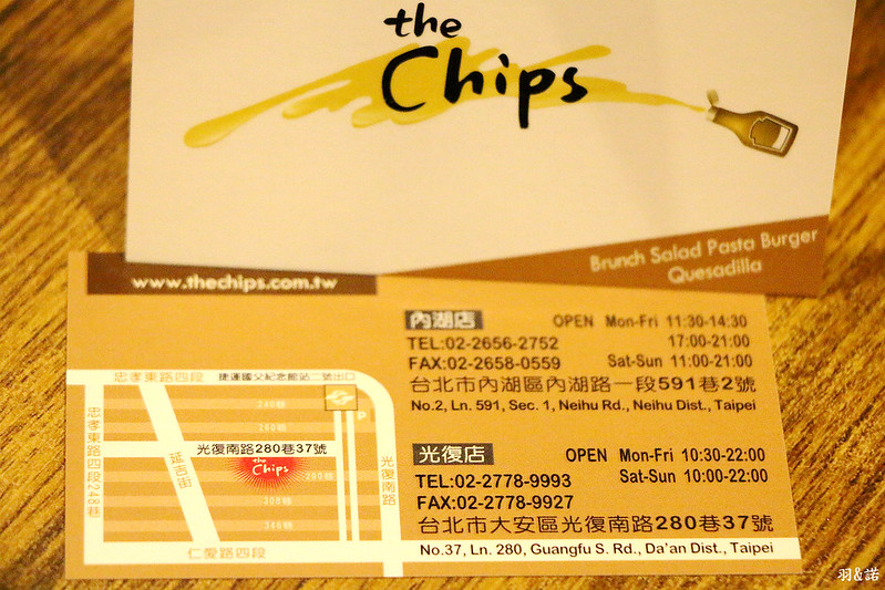 The chips 美式餐廳51