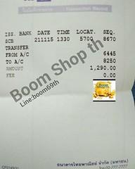 เงินเข้า 1,290บเข้าบ/ช x268250ผ่าน ATM   สนใจรายได้ไม่มีขีดจำกัด #รายได้ดีกว่าค่าแรงขั้นต่ำมากกกก #รายได้ดีฝุดๆๆ #รายได้เสริม #รายได้ดี #รายได้ดีจ้า #ลูกค้าที่โอนเงินรอบเย็นเมื่อวาน #รับเงินสดกันทุกวัน #รับตัวแทนพร้อมคอนเฟิรมออเดอร์สินค้าให้บริษัทคะ #รับต