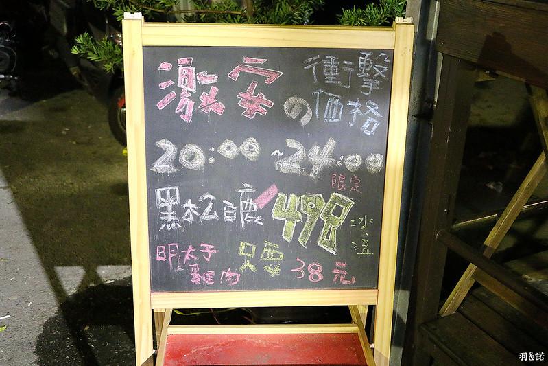 激安居酒屋01.jpg
