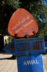 Maroc Telecom / sign (Images George Rex) Tags: ma peeling faded marrakech rusting blueandorange orangeandblue blueorange cybernet maroctelecom jawal mellowing maghribcom