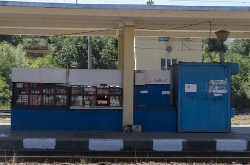 Kiosk at the Pernik Razpredelitelna railway station, 23.07.2015.