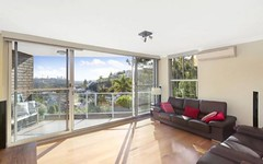 4C/56 Military Road, Dover Heights NSW