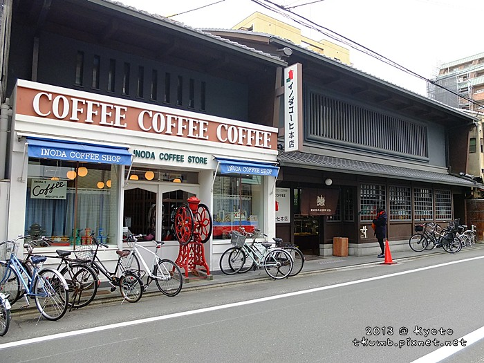 2013-03inoda-coffee (1).jpg